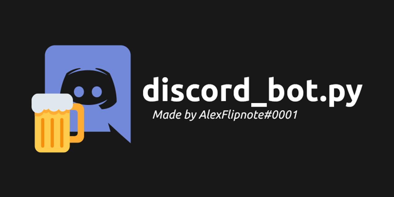 discord_bot.py