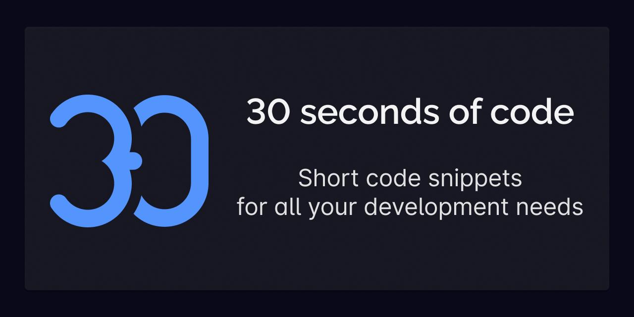30-seconds-of-code
