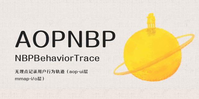 NBPBehaviorTrace
