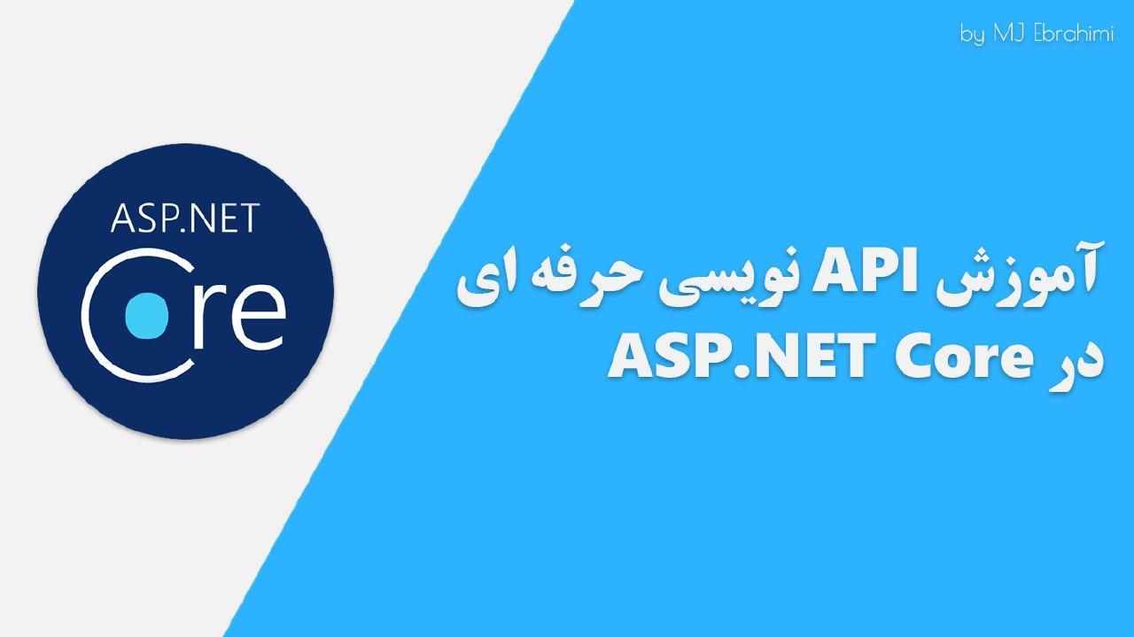 AspNetCore-WebApi-Course