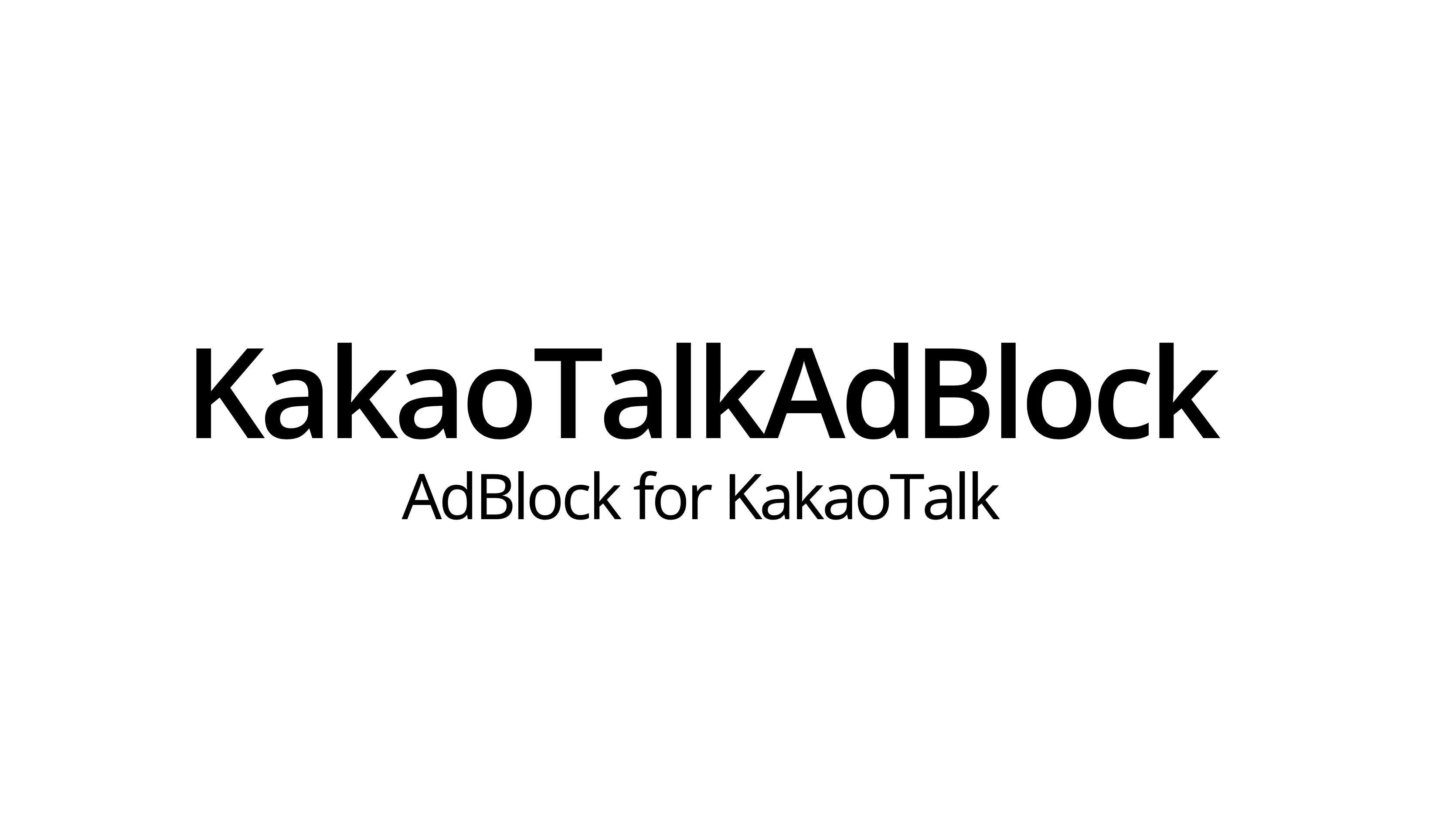adblocker · GitHub Topics · GitHub