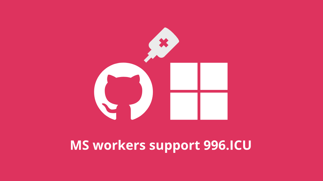 Microsoft and GitHub Workers Support 996.ICU