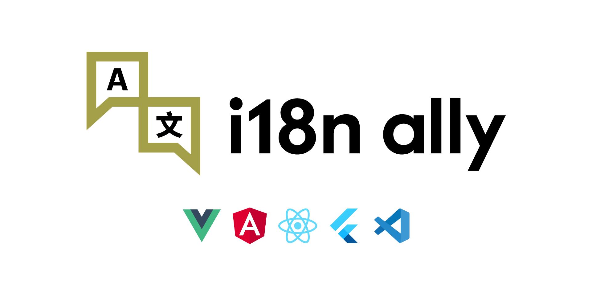 i18n-ally