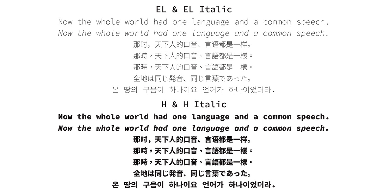 adobe-fonts/source-han-mono