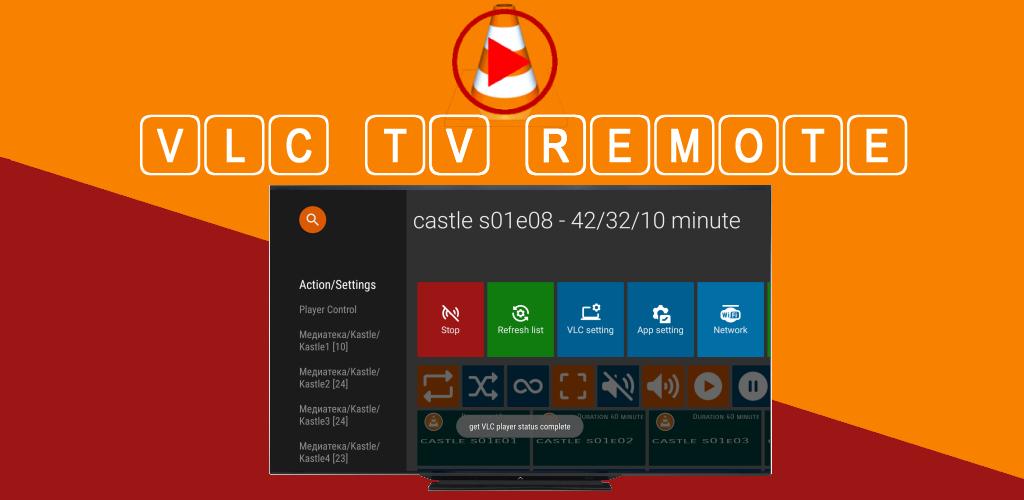 VLC-TV-Remote