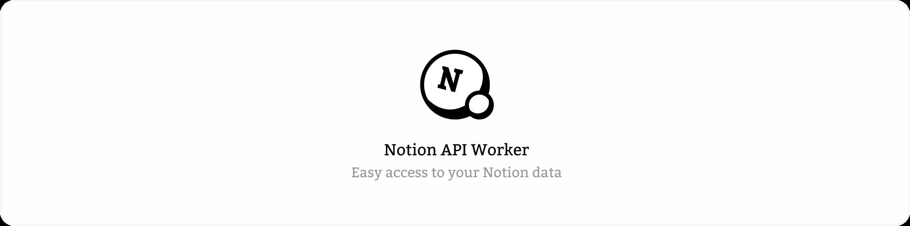 splitbee/notion-api-worker
