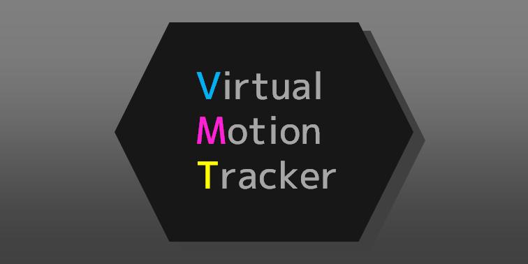 VirtualMotionTracker