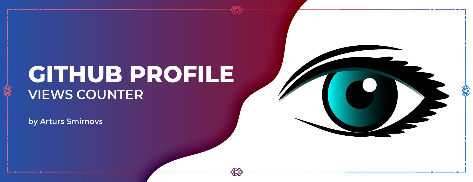 github-profile-views-counter