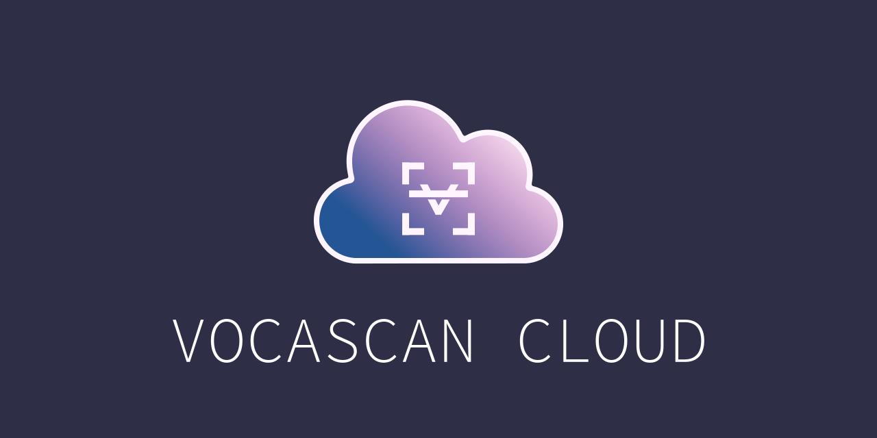 vocascan-server