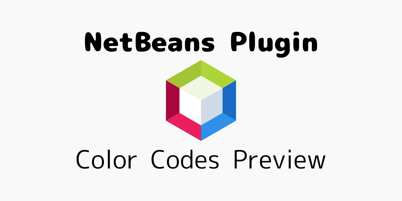 netbeans · GitHub Topics · GitHub