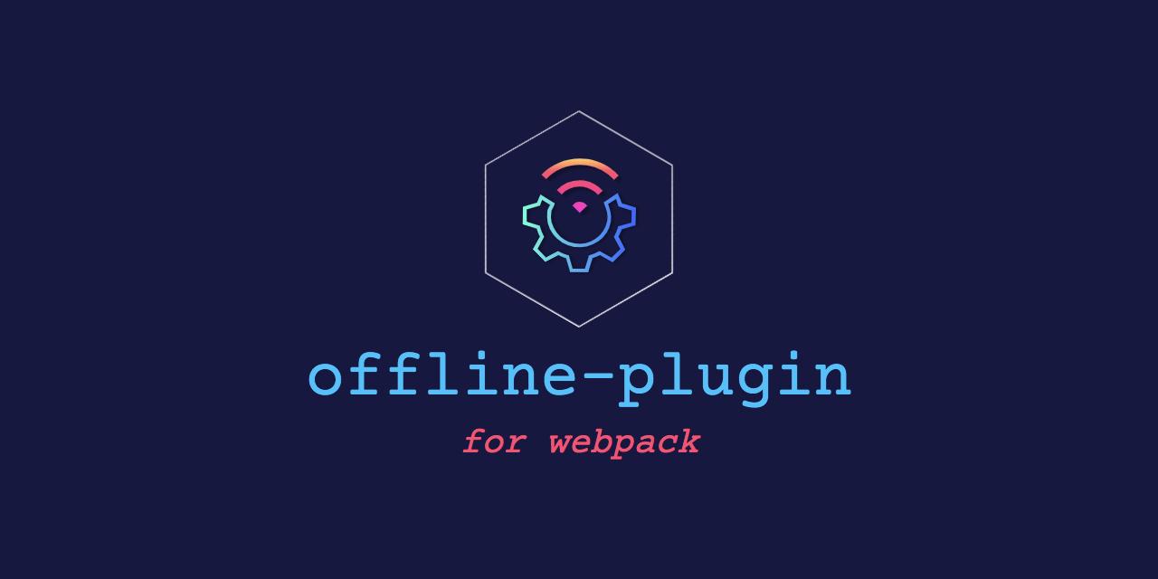 offline-plugin