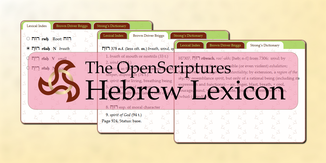 HebrewLexicon/AugIndex xml at master · openscriptures