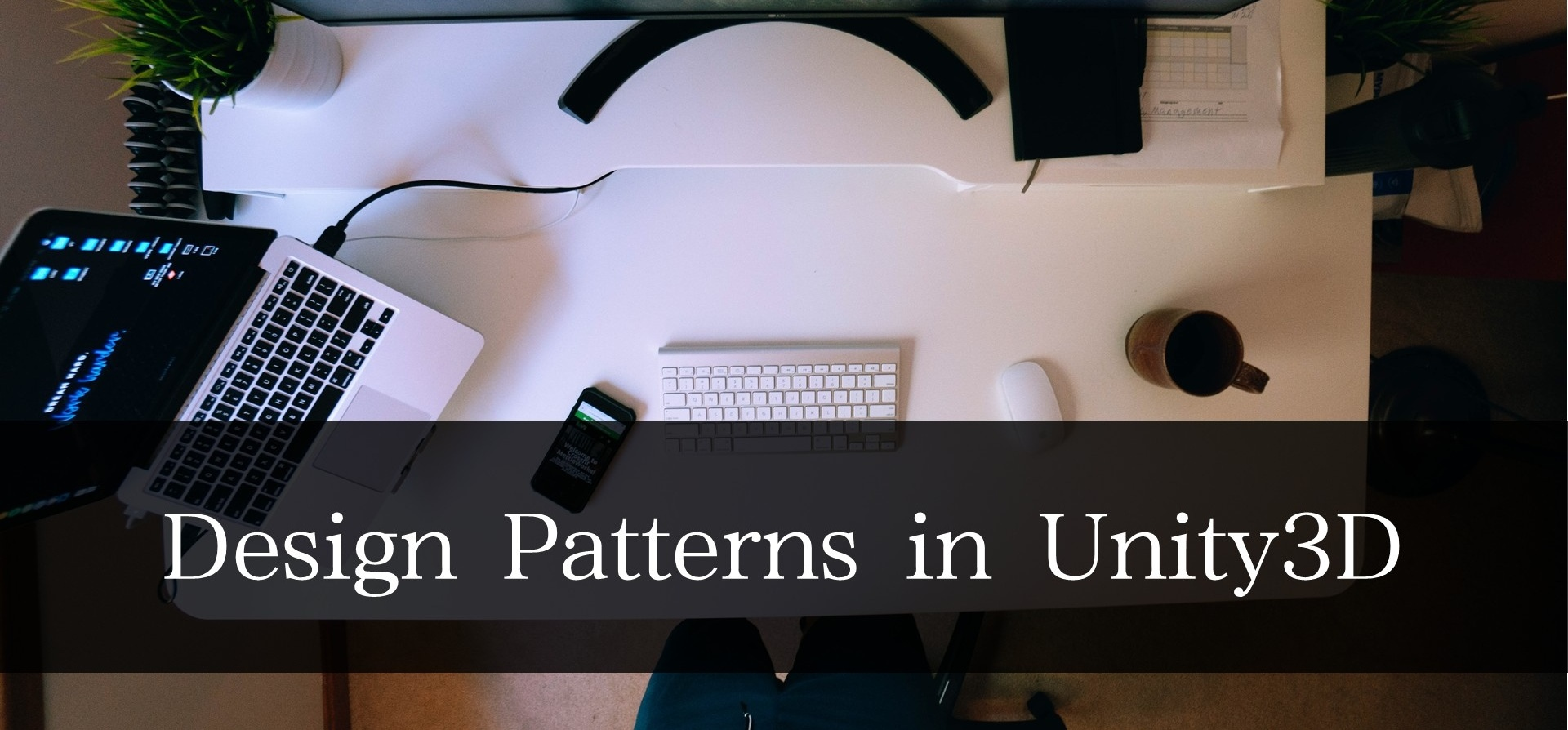 Unity-Design-Pattern