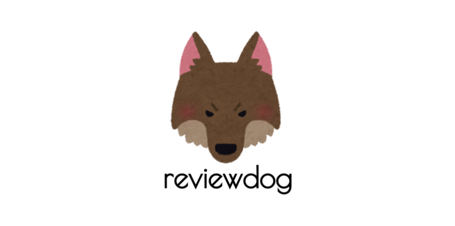 reviewdog