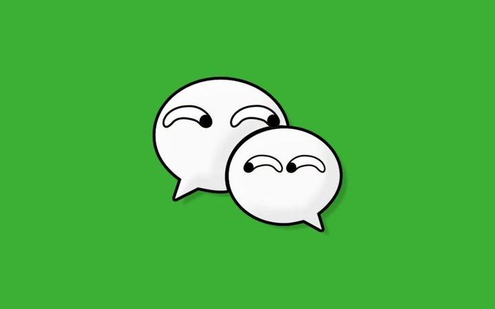 vue-WeChat